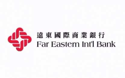 Far Eastern Bank hacking – another suspect surrenders
