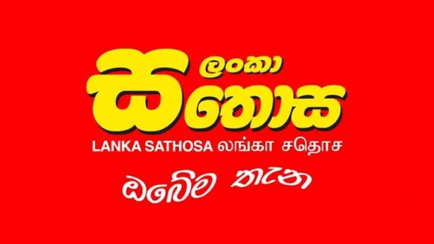 Lanka SATHOSA employee released on bail