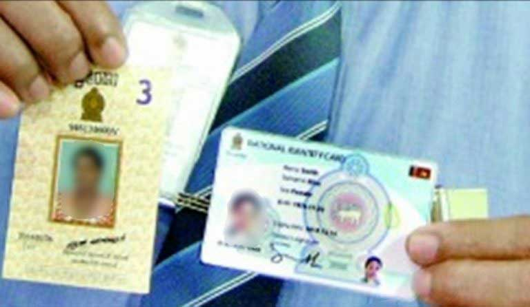 New smart identity cards to be recognised from today