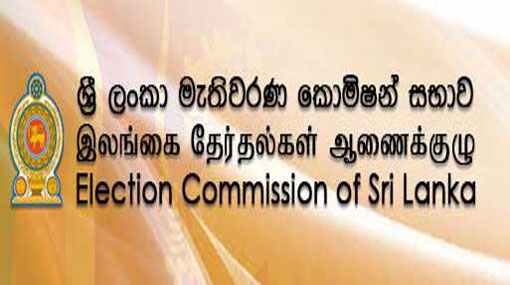 Nearly 60,000 postal voting applications accepted: Elections Commission