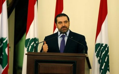 """My resignation came as a wake-up call for Lebanon"" – PM Saad Hariri"