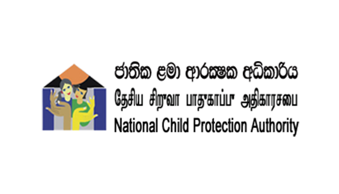 NCPA report on Kandy wedding incident forwarded to AG