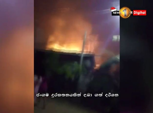 Fire crackers spark several fires in Sri Lanka
