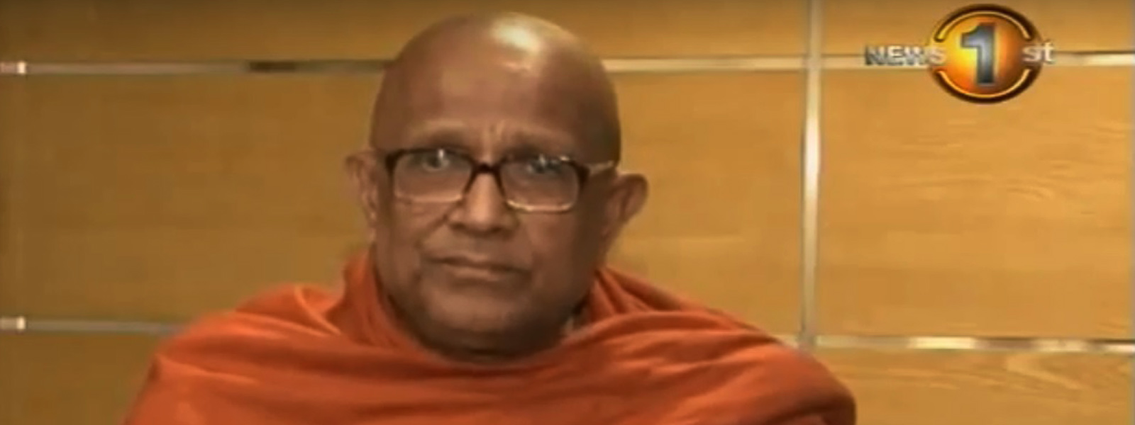Most Venerable Girambe Ananda Thero passes away