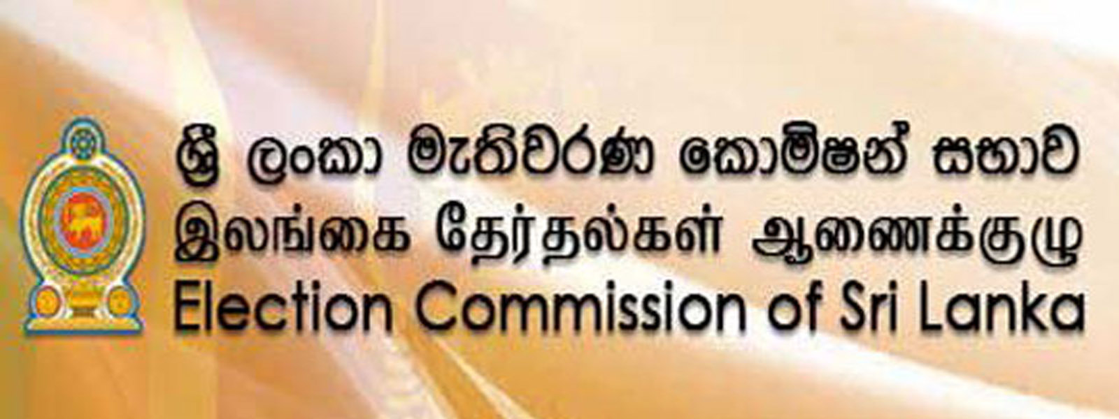 Election Commission to meet party secretaries today