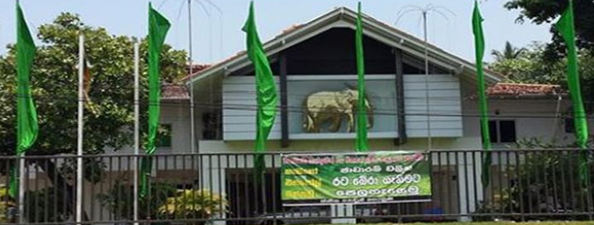 The UNP crisis is a crisis of leadership which has turned cancerous and unless resolved will kill the party and possibly the govt.