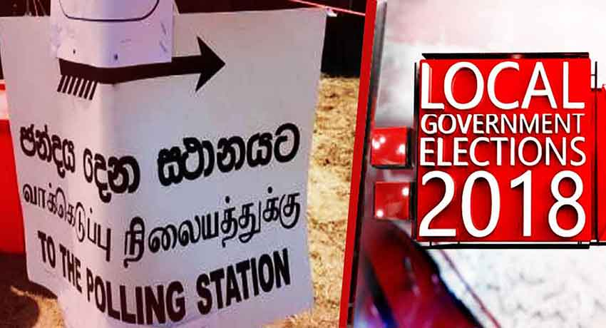 No major incidents reported during LG Election