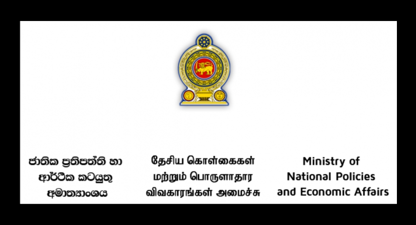 Institutions under Ministry of National Policies and Economic Affairs removed with immediate effect