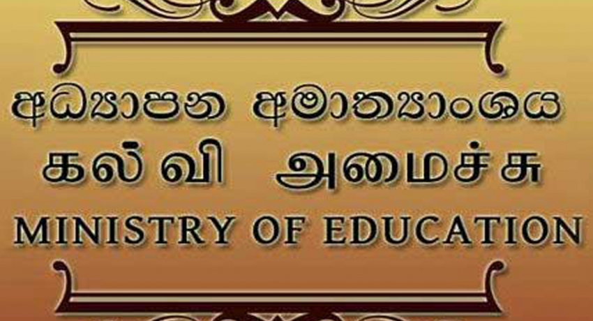 Hambantota Principal's death: Two Education Ministry officials removed from posts