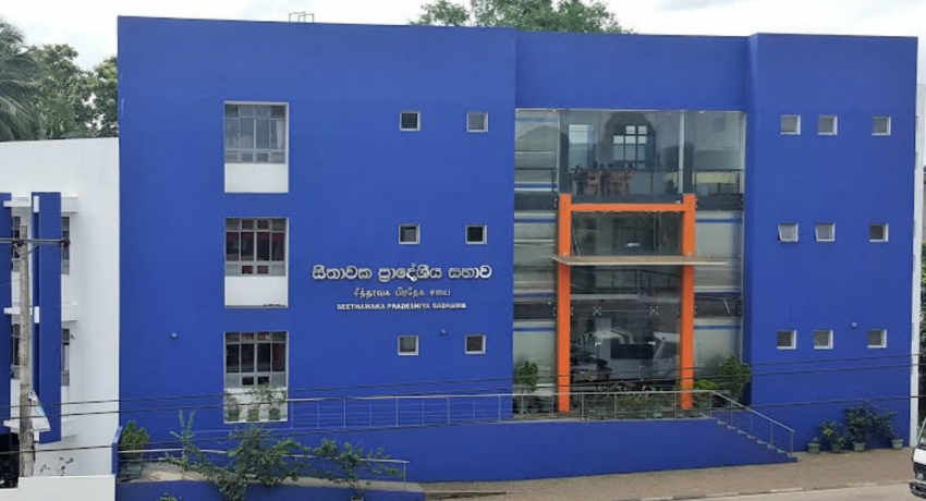 UNP loses control of Seethawaka UC after 39 years