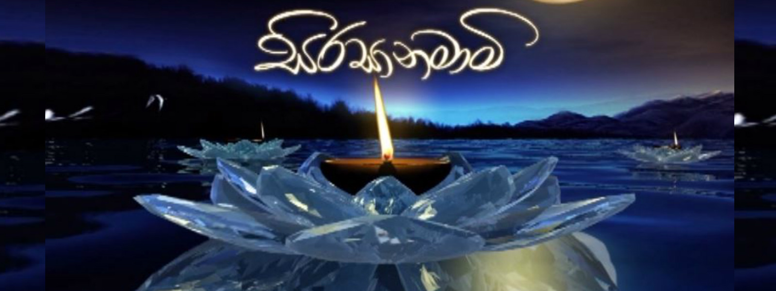 Preparations underway for Sirasa – Union Assurance Vesak Zone