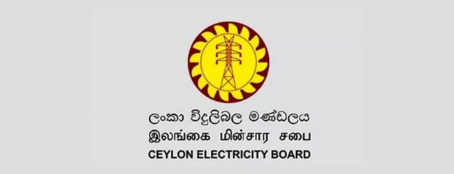 A letter to the president regarding SAITM