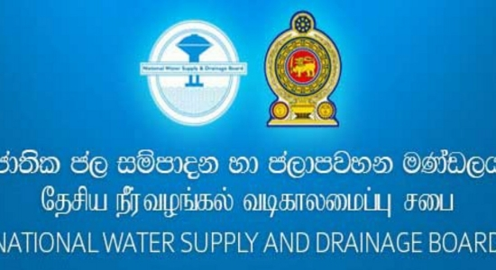 Water Board employees continue trade union action