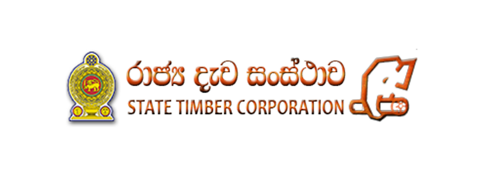 Polgampola appointed as new Chairman of State Timber Corporation