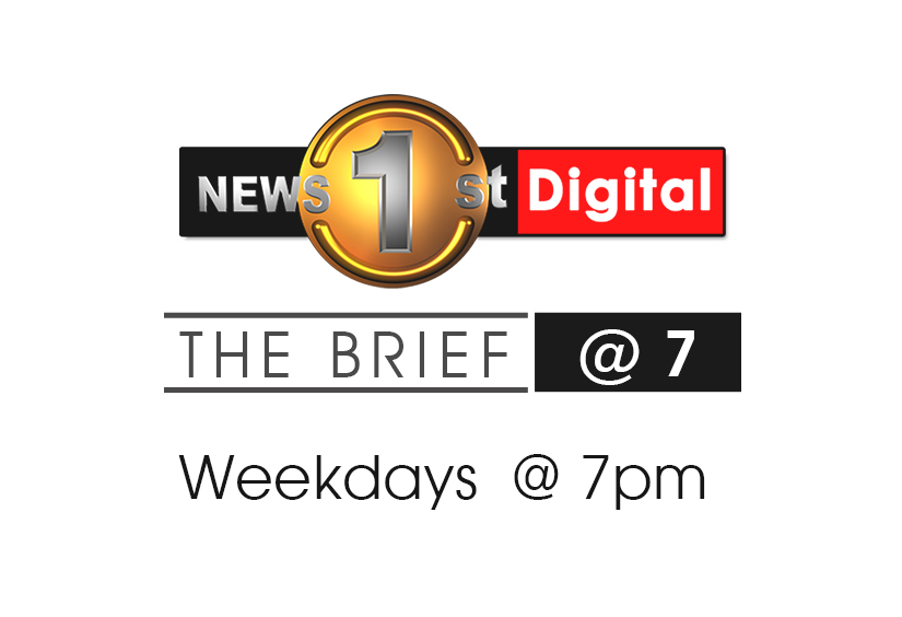 The Brief @ 7
