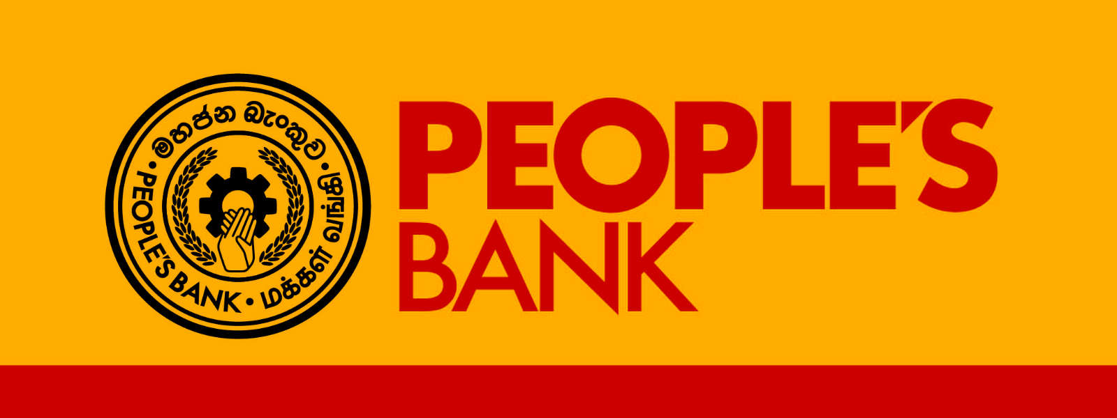 bank peoples lk peoplesbank loan cope banks board extension request service rejects gm 10bn grants member sampath mawatha colombo sir