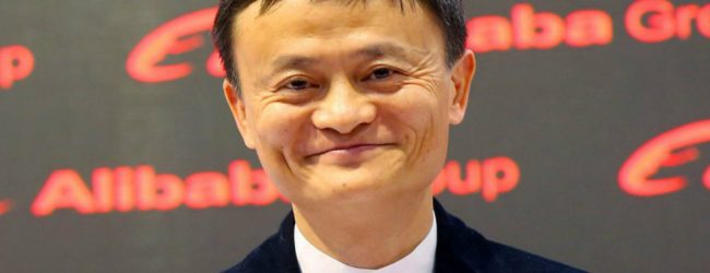 Jack Ma to announce new leadership for Alibaba