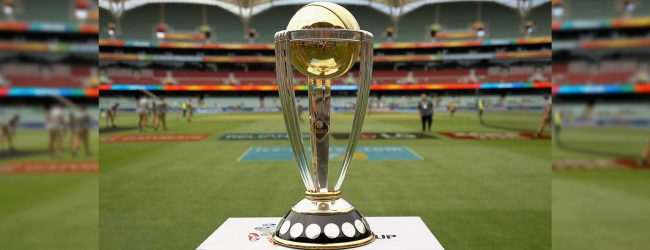 2019 cricket world cup trophy in SL