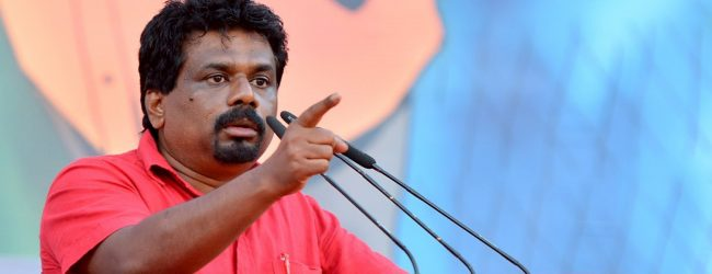 JVP leader vows to expose PM's connection to the Bond Scam