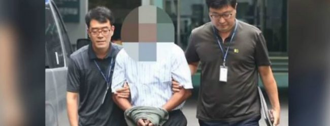 CID to investigate 20 year old S. Korean rape case