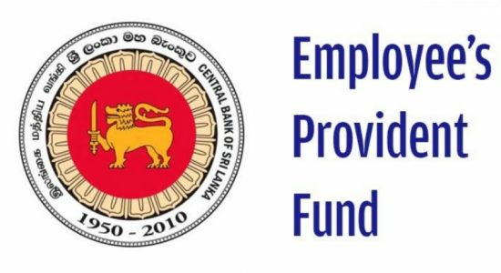 EPF suffered a Rs. 8.4bn loss due to stock market investment