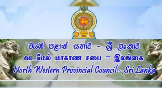 Tenure of the North Western Provincial Council ends today