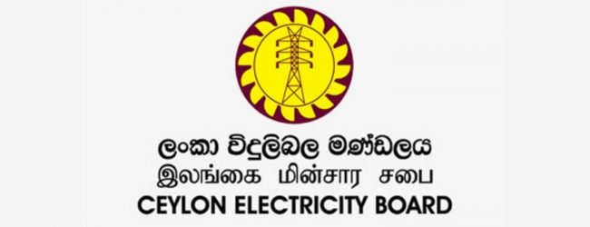 Irregularities at the Ceylon Electricity Board and it's subsidiaries