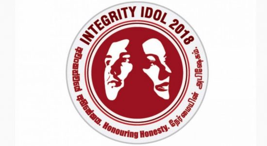 Integrity idol 2018 – Quest for candid Government Officials
