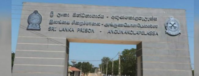 Angunokolapelessa prison inmates launch protest against Police STF search operations