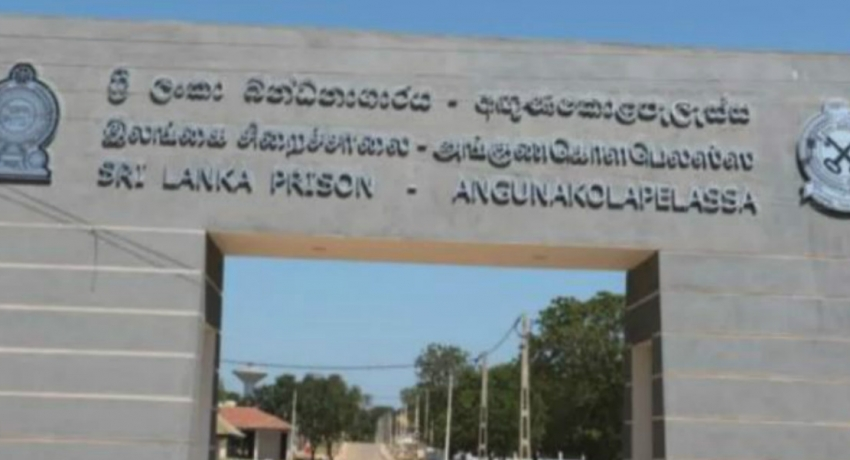 Eight inmates of Agunukolapelessa transferred following protest