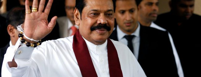 MR looking forward to being the PM of Sri Lanka