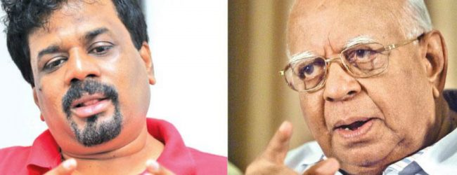 JVP and TNA meet at Opposition Leader's office