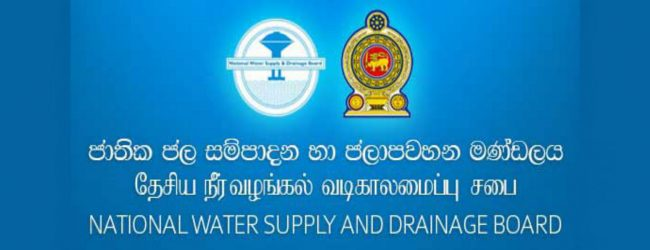Colombo to experience water cut till 4 PM
