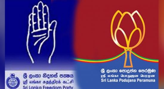 SLFP & SLPP to create the Sri Lanka Nidahas Podu Jana Peramuna