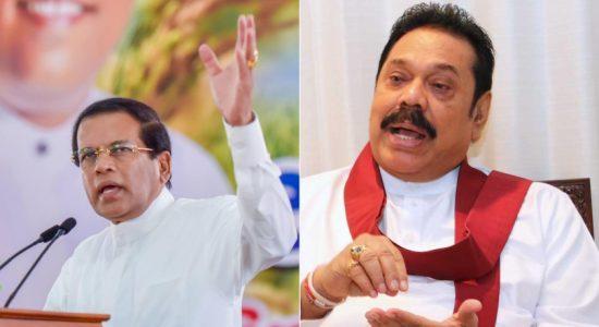 Meeting between President, MR and the UPFA