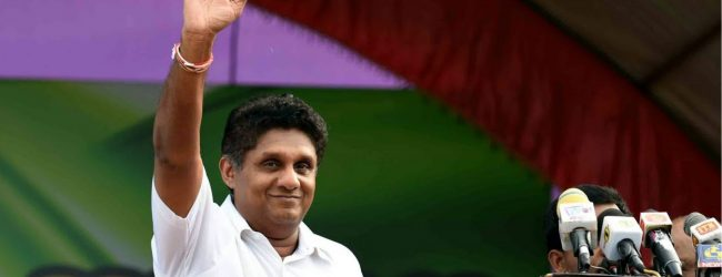 """Its time for selflessness"" – Sajith Premadasa"