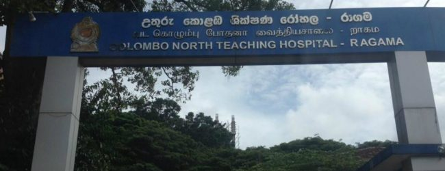 'Voice of Justice for Democracy' in Kandy raised concern on political chaos