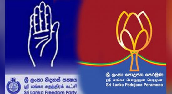 SLFP and SLPP to form a new alliance