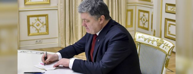 Ukrainian president signs law to end friendship treaty with Russia