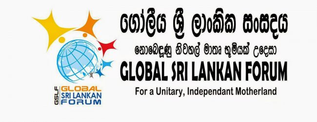 A warning by the Global Sri Lankan Forum