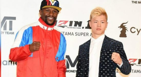 Mayweather VS Nasukawa match tonight