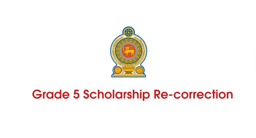 Recorrected scholarship results to be released tomorrow