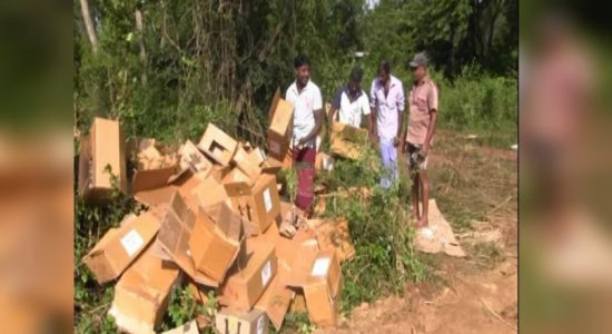 Consignment of medicine discovered from plot of land in Medirigiriya