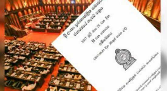Does the UNP have a moral right to introduce constitutional amendments