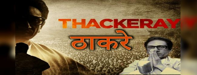 Thackeray to hit the screens by 25th