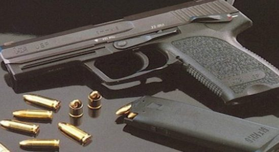 Suspect arrested with a foreign firearm