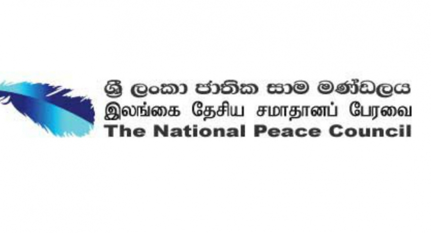 SL Peace Council holds inter-religious convention