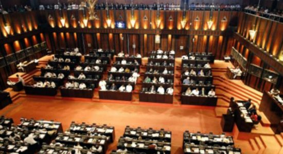 Appropriation bill of 2019 at parliament today