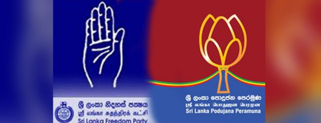 SLPP and SLFP hold discussions on forming new alliance