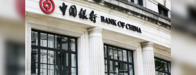 Loan from Bank of China to Sri Lanka faces delays